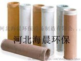 锅炉专业除尘布袋耐高温防腐蚀厂家直供价格低找海晨环保