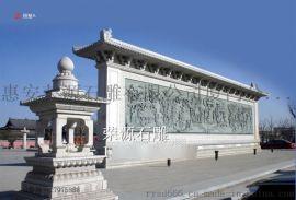 供应惠安石雕寺庙浮雕 青石龙浮雕 大型浮雕文化墙