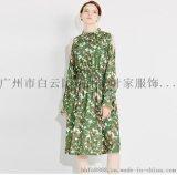廣州惠匯服飾供應Z11品牌正品女裝貨源批發