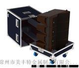 出售大型航空铝箱 铝合金拉杆铝箱
