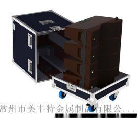 大型航空铝箱 铝合金拉杆铝箱