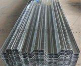 楼承板 V型U型梯形压型钢板 钢承板