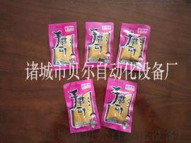 供应鱼豆腐真空包装机 拉伸膜自动真空包装机