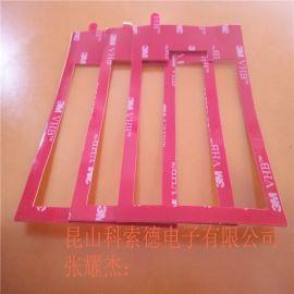 太仓强力3MVHB5604泡棉双面胶