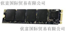 256G固态硬盘  FORESEE固态硬盘 M.2固态硬盘
