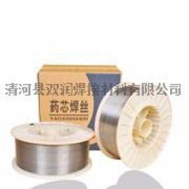 HB-YD337(Q)耐磨药芯焊丝 气体保护焊丝