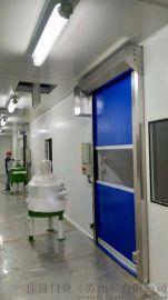 抗风滑升门电动遥控翻板门垂直工业门