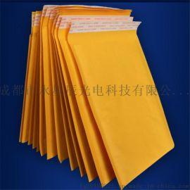 成都厂家供应金黄色 白色牛皮子复合气泡袋