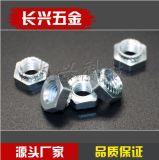 六角斜花齒壓鉚螺母M3-M12