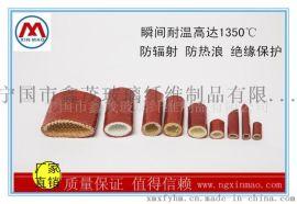 大量供应鑫茂耐高温防火套管 高温隔热套管