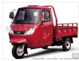 福田五星150ZH-Q3(JA)自卸三輪摩託車