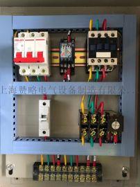 厂家直销 7.5KW水泵控制箱一控一水泵自动控制箱浮球液位控制柜