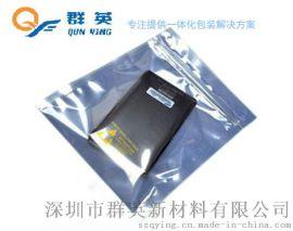 PCB主板防静电包装袋