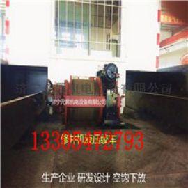 液压绞盘生产厂家 单绳5吨拉力车用绞盘