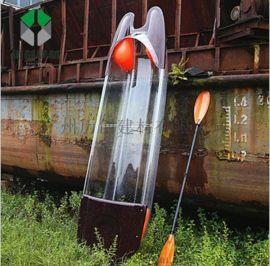 釣魚艇 pc雙體電動船 透明劃艇 加厚水上漂流船