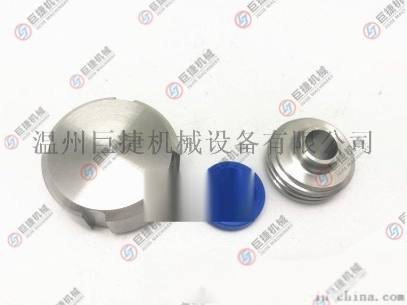 201/304不鏽鋼三片式球閥/不鏽鋼內螺紋3片式球閥4分6分1寸半2寸