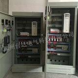 江苏低价厂家销售电控柜电控箱交流接触器