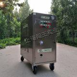 綏化蒸汽洗車機 汽車美容蒸汽洗車機 洗車機設備