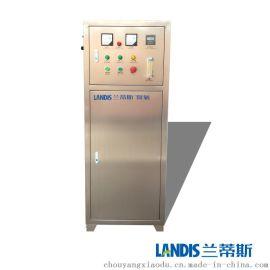 食品厂实验室专用杀菌净化臭氧机 臭氧发生器