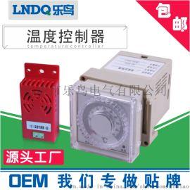 贴牌厂家温度控制器 温湿度控制器 凝露控制器