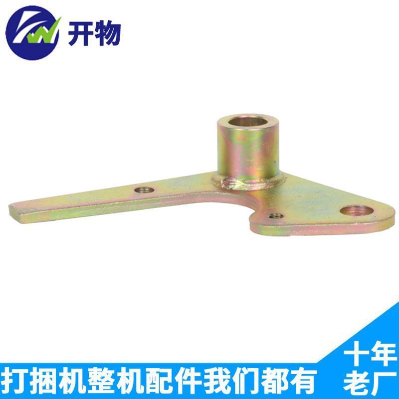 廠家供應華德打捆機配件 小方捆配件 華德原廠配件復位杆焊合