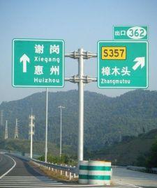 道路指示牌、道路标志杆、标牌杆、标志牌