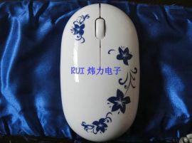 无线鼠标(2)