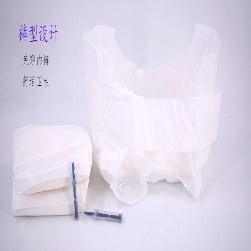 孕婦失血計量型產婦衛生巾產褥期可穿型紙尿褲孕婦產後月子檢查褲