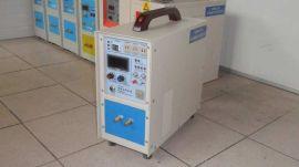 木工锯片高频焊接机(WDS-04)