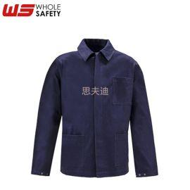思夫迪厂家供应全棉工作衫 阻燃防静电全棉衫 定制工作衬衫