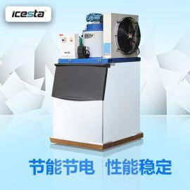 日产300kg片冰超市餐厅商用制冰机(优惠活动中)