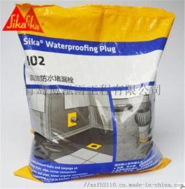 西卡青岛总代高级防水堵漏栓102