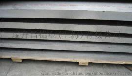 高强度航空用铝江苏铝材7075合金铝板厂家