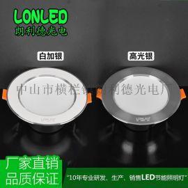 LED筒灯 连体 工厂直销 质保3年