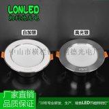 LED筒燈 连体 工厂直销 质保3年