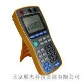 北京展傑MMB3.0信號發生器