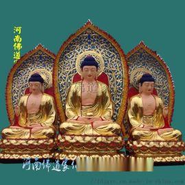 药师佛神像 药师琉璃光如来佛像  药师如来神像