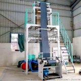 厂家定制二层共济吹膜机 快递袋吹膜机