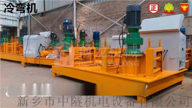 青海液压工字钢弯拱机多少钱一台