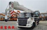 国五仿XCT大臂 新款12吨吊车 东风底盘