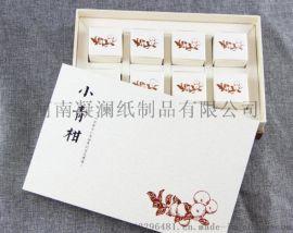 桑叶茶礼盒定做厂家生产茶包装盒  茶礼盒免费设计