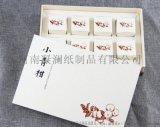 桑葉茶禮盒定做廠家生產茶包裝盒高檔茶禮盒免費設計