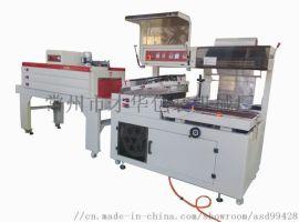 全自动收缩机 L型封切机 效率高 可配输送线