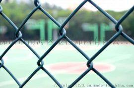 供应佛山勾花网 、菱形网、球场网、PVC线网、养殖铁丝网等厂家直销