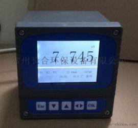 工业在线PH计 PH在线检测仪 ph监控