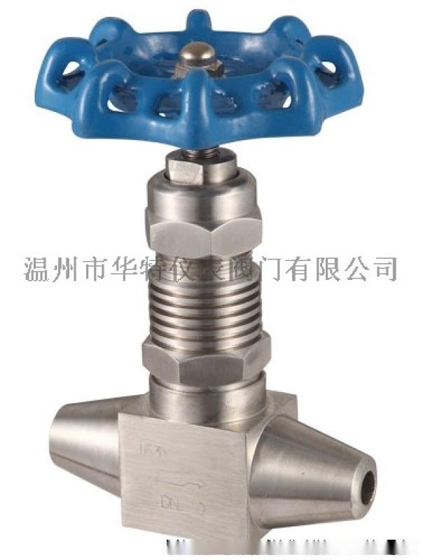 廠家直銷 不鏽鋼高溫對焊式截止閥J61Y/W/H
