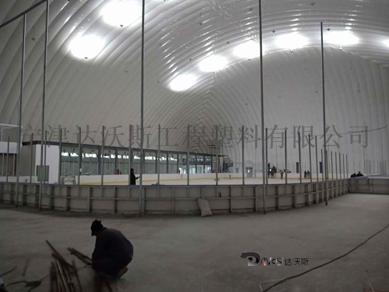 冰场围栏板A北碚冰场围栏板A冰场围栏板厂家直供
