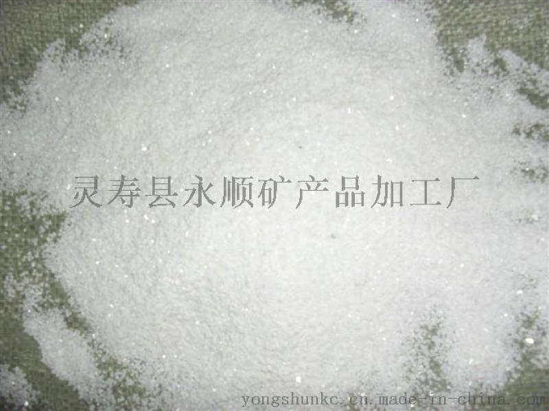 325目石英粉多少錢一噸,石家莊石英粉廠家