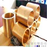 供应C37800铅黄铜 易切黄铜管 环保黄铜