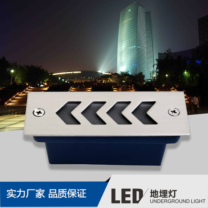 LED步道灯 LED侧发光地埋灯 LED台阶灯